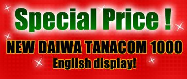 dw_tanacom1000_name